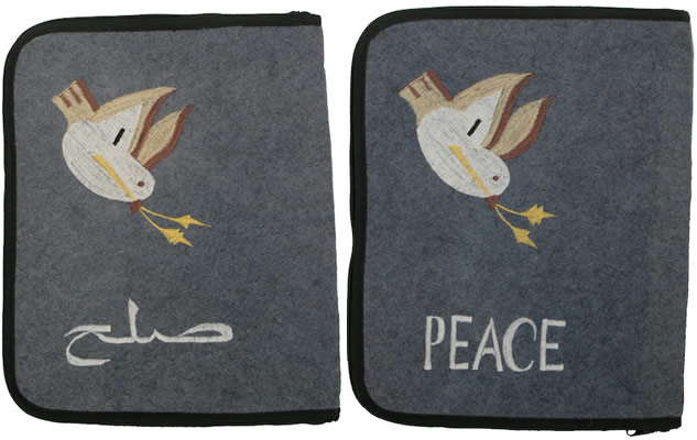 Peace in Dari and English - felt computer laptop sleeves from Afghanistan.